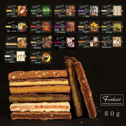 Fenkart(フェンカート) ビーントゥバーチョコレート (80g) オーストリア   ギフト お礼 チョコ スイーツ チョコ プレゼント プチギフト 板チョコ 友チョコ Bean to bar