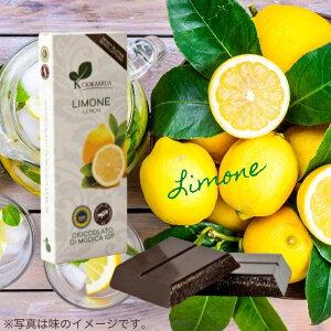チョカッルーア モディカ チョコレート レモン (100g) [イタリア シチリア] | CIOKARRUA MODICA IGP