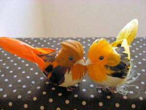 福鳥 ロビン2個セット イエロー・オレンジ