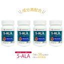 【ネオファーマジャパン】5-ALA 50mg アミノ酸 5-アミノレブリン酸 配