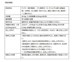 【ネオファーマジャパン】5-ALA50mgアミノ酸5-アミノレブリン酸配合サプリサプリメント60粒(60日分)日本製高濃度父の日ギフトプレゼント