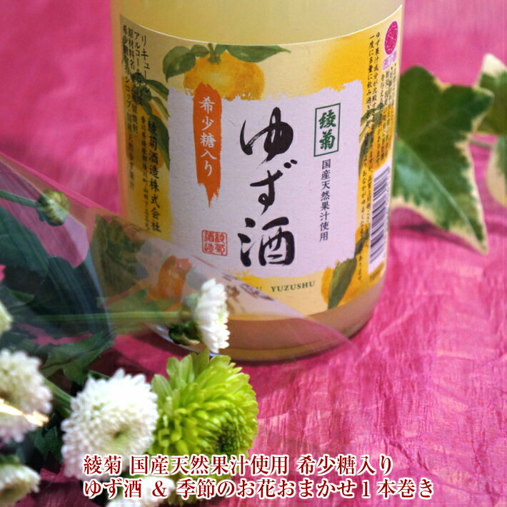 日本酒・焼酎, 梅酒 ()100 1