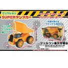 【5000円以上で送料無料】フリクションダンプカー15cm