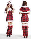 サンタ衣装 コスプレ クリスマス衣装 クリスマスイベントの必需アイテム サンタワンピ衣装ケープ&ウォーマー付きサンタ衣装セット キャバクラ ラウンジ ドレス