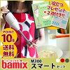 bamix(�С��ߥå�����M300���ޡ��ȥ��å�