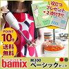 bamix(�С��ߥå���)M300�١����å����å�