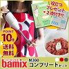 bamix(�С��ߥå�����M300����ץ�ȥ��å�