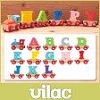 VILAC ( ヴィラック ) 木の おもちゃ / アルファベット トレイン 汽車、アルファベット A 〜 L ( 熨斗不可 ) 【RCP】.