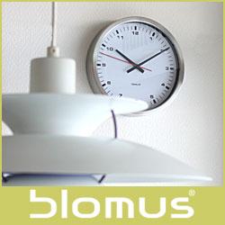 ブロムス(blomus)掛け時計ウォールクロックERASサイズ(24cm).