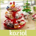 アフタヌーンティースタンド koziol ( コジオル ) フルーツ ケーキ 皿 BABELL ( バベル ) フルーツディッシュ / L レッド .