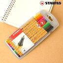 スタビロ ( Stabilo ) 水性 ペン ポイント88 ( point88 ) 【 10色セット 】 ファイバーチップ カラー ペン 細字 0.4mm 【 正規販売店 】