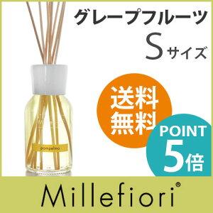 Millefiori ミッレフィオーリ フレグランス ディフューザー グレープフルーツ