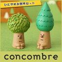 コンコンブル ( concombre ) デコレ ( DECOLE ) 「 ひとやすみ樹木 セット 」 ZCB-37845 まったり いやしの マスコット .