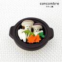 コンコンブル ( concombre ) デコレ ( DECOLE ) お月見 「 きの……