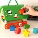 知育玩具 木のおもちゃ あそびのおうち ( 型はめ ボックス ) 森の遊び道具シリーズ 【 正規販売店 】 2