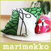 marimekkoBOTTNA/ボットナクッションカバー45cm×45cm(クッション中綿なし)ホワイト&グリーン