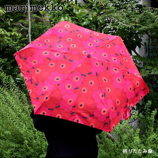 """北欧デザイン好きの方には、持つだけで心がウキウキ♪  マリメッコの折り畳み傘がおすすめ。大きな花柄のウニッコ(けしの花)柄で有名ですが、こちらはミニサイズの「MINI UNIKKO(ミニ ウニッコ)」というデザイン。  """"赤色""""なのも嬉しいですね。"""
