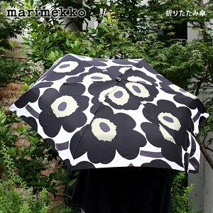 マリメッコ ( marimekko ) Pieni Unikko ( ピエニ ウニッコ ) コンパクト 折りたたみ傘 / ホワイト×ブラック 【 正規販売店 】