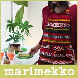 【送料無料】 【正規販売店】 マリメッコ   プレゼントにも最適marimekko ( マリメッコ )  Ra...