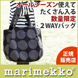 marimekko(マリメッコ)【数量限定商品】JAPANHuvitusspecial/ジャパンフヴィトゥストートバッグスペシャル/KIVET(キヴェット).