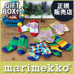 マリメッコ(marimekko)ベビーソックスギフトボックス付.