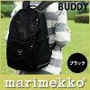 marimekko『Buddy』リュック/ブラック30x44x21cm.
