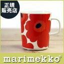 マリメッコ ( marimekko ) ウニッコ ( UNIKKO ) マグ カップ / レッド 【あす楽】.