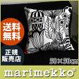 マリメッコ ( marimekko )リントゥコト / Lintukoto クッションカバー 50cm×50cm (クッション中綿なし) 【RCP】.
