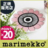 �����ܸ����marimekko(�ޥ��å�)KESTITPLATE�饦��ɥץ졼�Ȧ�20cm/�ԥ󥯡�RCP��.
