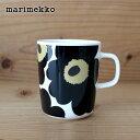 マリメッコ ウニッコ マグ 250ml / ホワイト×ブラック marimekko UNIKKO mug cup 【 正規販売店 】