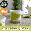 マリメッコ(marimekko)ラテマグ【単品】Paarynacoffeecup(パーリナコーヒーカップ)