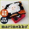 marimekko(マリメッコ)ファスナーポーチ