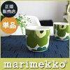 マリメッコ(marimekko)日本限定ウニッコラテマグ/ホワイト×グリーン