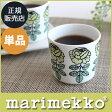 マリメッコ ( marimekko ) COFFEE CUP ( コーヒー カップ ) Vihkiruusu ( ヴィヒキルース ) ラテマグ / ライトグリーン 【RCP】.