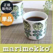 マリメッコ コーヒー Vihkiruusu ヴィヒキルース ラテマグ ライトグリーン