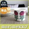 マリメッコ(marimekko)Vihkiruusu(ヴィヒキルース)ラテマグ/ピンク
