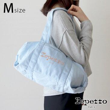 レペット コットン ダッフルバッグ Mサイズ / ポーセリン (32) repetto Cotton Duffle bag Size M Porcelaine 【 B0232T 】【 正規販売店 】