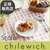 【3枚で送料無料】chilewich(チルウィッチ)ランチョンマットStitch(ステッチ)/全5色【RCP】.