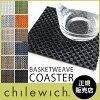 chilewichコースター/バスケットウィーブ