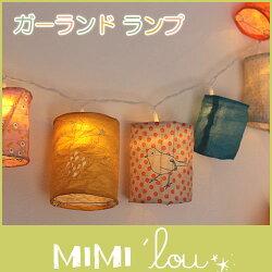 MIMI'lou(ミミ・ルゥ)ガーランドライト