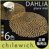 chilewichランチョンマットDAHLIA