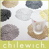 chilewich ( チルウィッチ ) コースター / DAHLIA ( ダリア ) 単品 / 一枚 ( ばら売り)【RCP】.