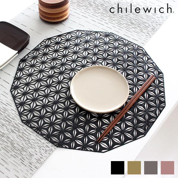 チルウィッチ chilewich ランチョンマット プレスド カレイドスコープ ( PRESSED KALEIDOSCOPE )/ 全4色 【 正規販売店 】