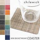【 メール便 可 】 chilewich ( チルウィッチ ) Bloom ( ブルーム ) コースター 単品 / 一枚 ( ばら売り ) 【 正規販売店 】