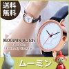 ムーミン腕時計「LittleMyChasing」