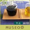 ミュゼオ(Museo)調味料トレイ/単品