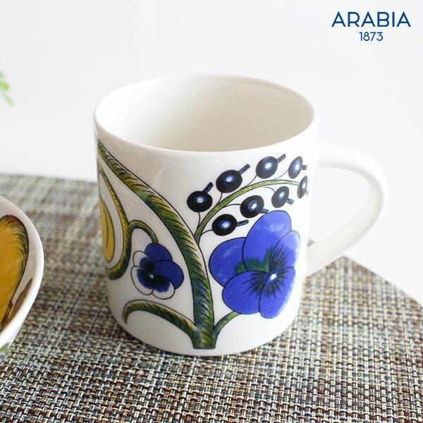 アラビア ( ARABIA ) パラティッシ ( Paratiisi ) マグカップ 350ml / イエロー ( カラー ) 【 正規販売店 】