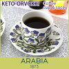 ARABIA(����ӥ�)ketoorvokki�����ҡ�C&S