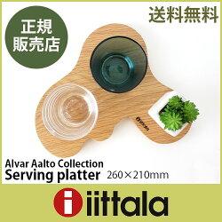 iittala(イッタラ)木製サービングプラター