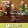 polepoleヨウルシリーズ/ブラウンツリーM